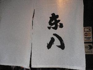 2007080201.jpg