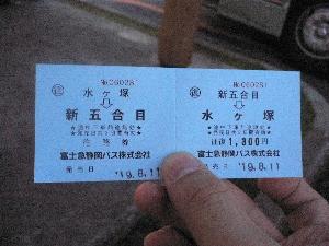 2007081387.jpg