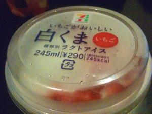 2012091209.jpg